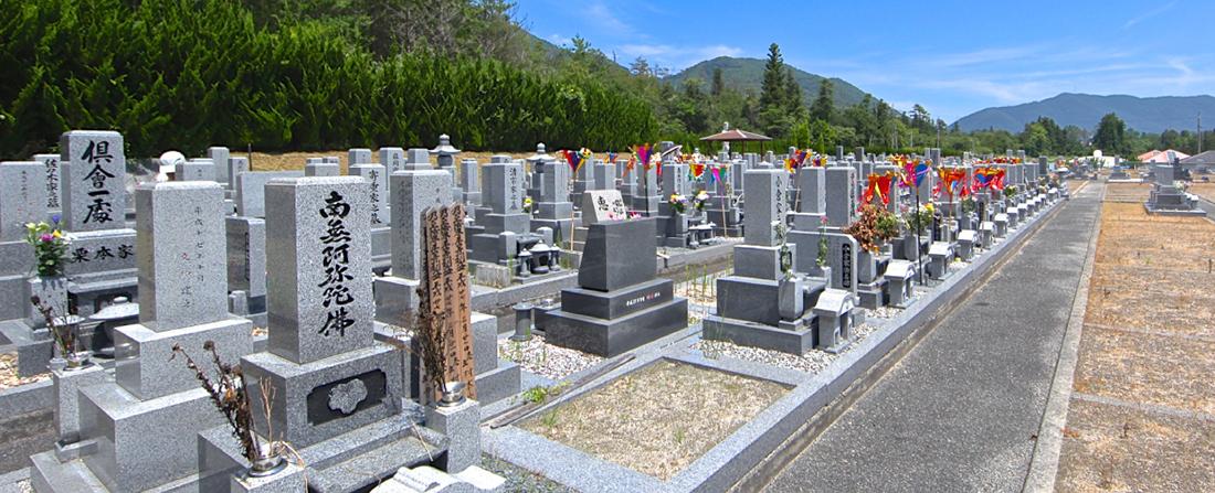 墓地のこと