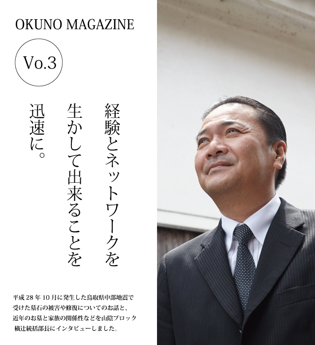 sh_magazine